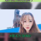 只要你想 没有什么做不到的看不到的 加油年轻人!#沧州#自驾游#