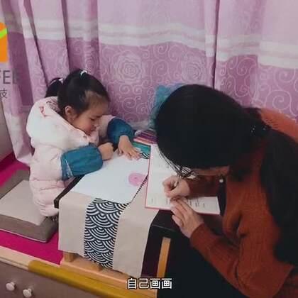 一起写践行日记:发现孩子的美,她就能发现世界的美
