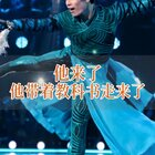 古典舞教科书不是随便说说的,一把剑舞出了一个江湖#舞蹈##歌曲安利#
