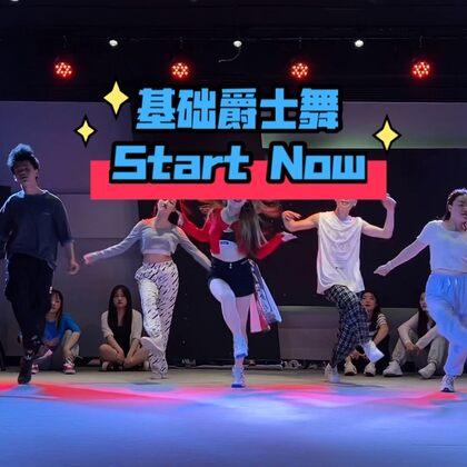 #零基础爵士舞##start now#我们在这个温风煦煦的夏日, 开启一个全新的自己吧??去感受一下现场的气氛吧!??????原创#贝贝舞蹈工作室#@美拍小助手