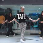 #舞蹈##嘉禾舞社长沙#今日推荐志豪老师基础爵士编舞,太魅惑了! 更多音乐舞蹈授课内容关注@长沙嘉禾舞社#音乐#BGM?? Tail