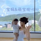 https://shop205476595.taobao.com #韩国vlog##萌宝##好物分享#