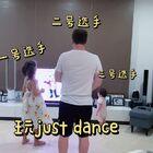 #co跳舞# #co跳舞# 一个不需要手柄的游戏玩家??#co跳舞#