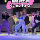 #零基础爵士舞##(g)i-dle - latata#今天又是头发出道的一天!@美拍小助手