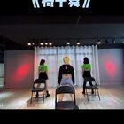 #tb秀椅子舞#简单又好看#常熟#