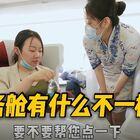 #vlog# 飞机商务舱和经济舱有什么不一样? https://college.meipai.com/welfare/97585241e51666a6