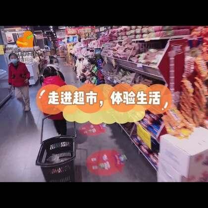 【走进超市 体验生活】超市购物对孩子来说并不陌生,但自己挑选商品、自己结账不多,两个小朋友充满了好奇和兴奋。