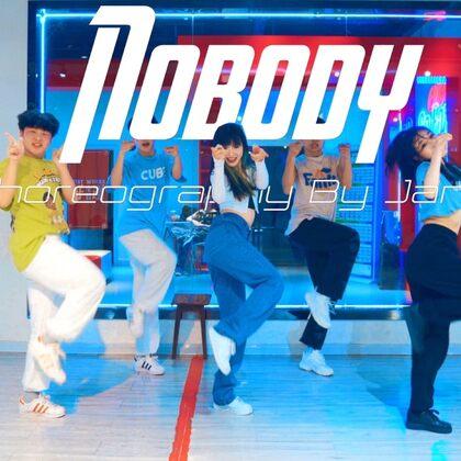 紧张编舞作品《Nobody》#舞蹈##爵士舞##原创编舞#