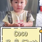 #Co成长# coco又串门啦~ 今天去的是我们楼上的邻居家 前两个月因为翻新房子所以搬出去了一段时间,没有每天看到coco觉得很不习惯 现在终于搬回来啦, co又多了一地方可以玩#co成长#