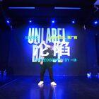 【东莞UNLABEL舞蹈工作室】#课程咨询:UNLABEL888##原创编舞##东莞街舞#一沐 编舞《沦陷》