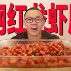 99元能买7盒龙虾尾?到底好不好吃呢?