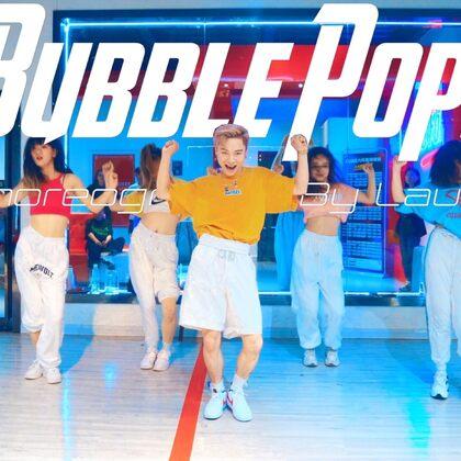 小龙编舞作品《Bubble  pop》#舞蹈##原创编舞##爵士舞#