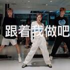 #舞蹈##嘉禾舞社长沙#今日推荐晶晶老师@X-Snow??????  编舞 搭配两位邻家大男生,嚯嚯嚯! 更多音乐舞蹈授课内容关注@长沙嘉禾舞社 #音乐#BGM?? 跟着我做吧