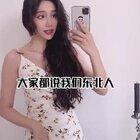 三哥:我寻思我普通话说得老好了,妹觉得有口音啊#超热爱真省心#