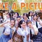 #NiziU - Take a picture##舞蹈##敏雅韩舞# 青春美少女端午节出来炸街????#NiziU - Take a picture#@miKo小枫枫 #舞蹈##敏雅韩舞#