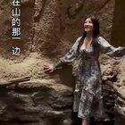 郭涛清唱《山那边》