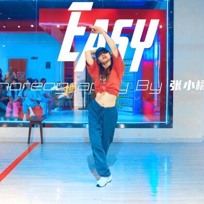 张小橘子编舞作品《Easy》#舞蹈##原创编舞##爵士舞#