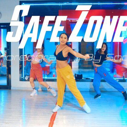 早早编舞作品《Safe Zone》#原创编舞##爵士舞##街舞#
