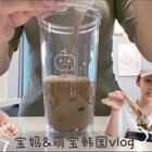 https://shop205476595.taobao.com #韩国vlog##吃秀##萌宝#