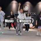 #whoopty##lykos编舞#今日帅一个、暑期还是跳舞最开心!@美拍小助手