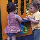#宝宝# 两个小卷毛??#宝宝#