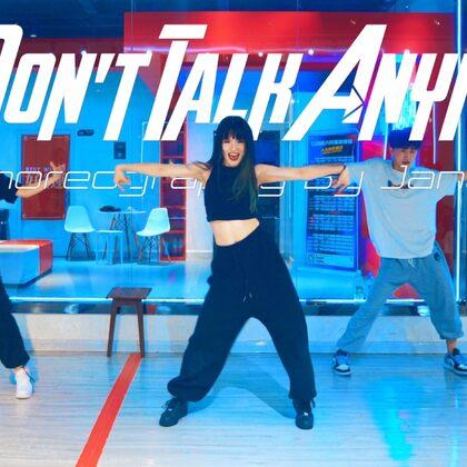 紧张编舞作品《We don't talk anymore》#舞蹈##原创编舞##爵士舞#