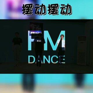 随堂练习视频#摆动摆动##舞蹈#...