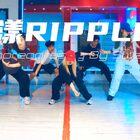 王甜编舞作品《荡漾Ripples》#舞蹈##原创编舞##街舞#