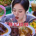 香港拥有74年历史的老子号烧鹅 【陈记】烧鹅叉烧牛腩煲,我下了三碗饭!奶茶王好喝好喝好喝说3遍~#小乔的食光##港式茶餐厅#
