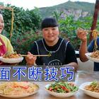 陕北荞麦饸饹全国有名,霞姐教你凉拌饸饹做法,天热来一碗真爽!