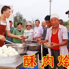 给乡亲们做酥肉烩菜,老乡坐一排聊天,二后生忙碌,这画面真温馨#酥肉烩菜#