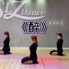 #古风舞蹈# 白小白老师的编舞