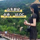 #vlog#好久不见呀🌷大家最近近况如何