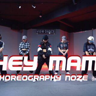 #舞蹈##街头女战士##Heymama #...
