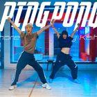 闫泮编舞作品《PING PONG》#原创编舞##爵士舞##泫雅##pingpong#