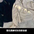 轻熟风 Polo领小针织 胖mm也能穿哦 弹力很大#小乔的分享##初秋穿搭#