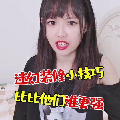 【华十十的店主日记美拍】09-20 18:46