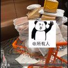 现在买包 超过一百都觉得贵哈哈哈哈#小乔的分享##开箱视频#