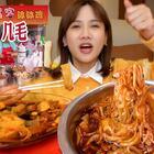 路边宝藏钵钵鸡,一举成为狂热粉丝😊红油鸡爪千层肚,出摊就给它买爆!#密子君##美食##成都探店#