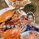 朋友送的大梭子蟹和大虾真的是绝中绝