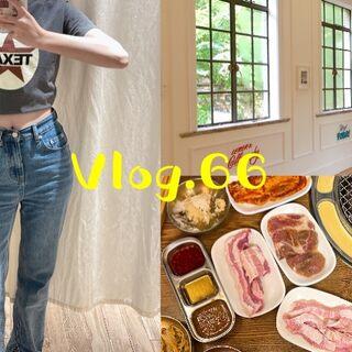 vlog66 沪居女生上班族日常 上海最好吃的冰淇淋 多抓鱼循环商店 Brandy Melville 峰味意面 蜜桃Burrata#我要上热门@美拍小助手##探店##美食#
