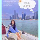 青岛真是一个美丽且舒服的城市 有小岛 帆船⛵️海域 好吃的海鲜🦞 拍出了美美的照片 很开心 期待下次旅行✈️#旅游##青岛之旅#@美拍小助手